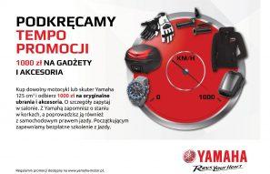 170628_Yamaha125_PodkrecamyTempo