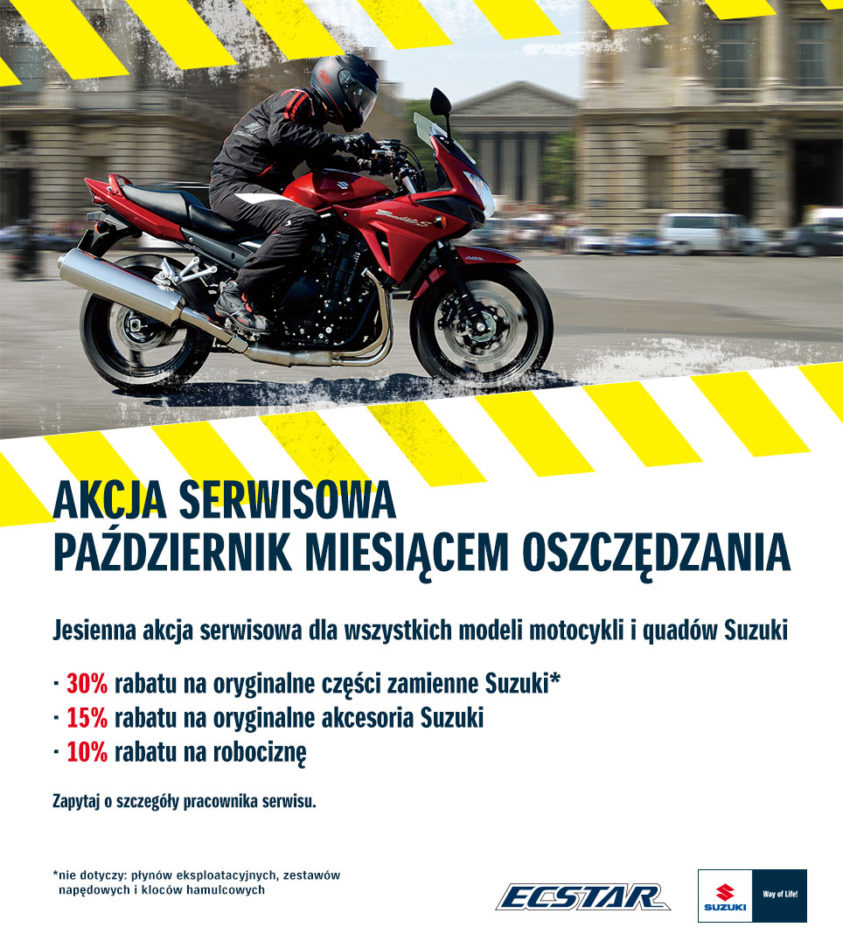 Akcja PMO 2019 - Reklama